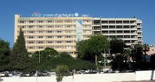 Больница Левинштейн
