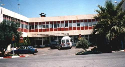 Детская больница Алин