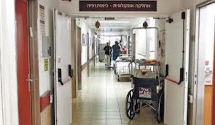 Медицинский центр Бней-Цион (больница Ротшильд)
