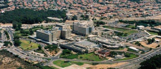 Медицинский центр Гилель-Яффе